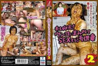 b5e246c65a9982725ee59a6be36a78b4 320x215 - スカトロマニア向け動画