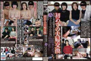 50d7eef6bfc9e875cce366eac1aefd97 320x214 - 熟女マニア向け動画