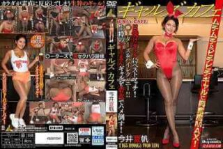 e0aa20cd12321181a20bf1d17eae8a69 320x214 - 脚フェチ向け動画