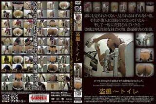 10 min 320x214 - 盗撮・覗きマニア向け動画